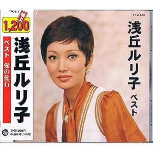 浅丘ルリ子の画像 p1_6