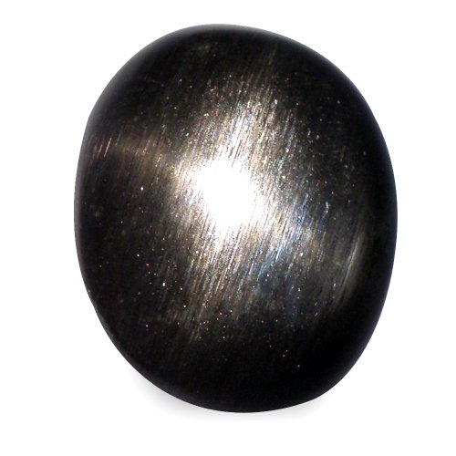 7.57 Ct. Rare!! Natural Black Star Sunstone 4 Rays Loose Gemstone (Rare Loose Gems compare prices)