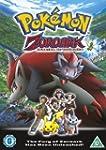 Pokemon - Zoroark - Master Of Illusio...