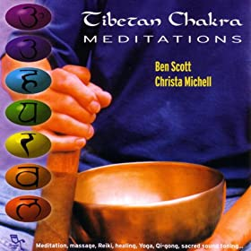 Throat Chakra (Singing Bowl Only)