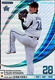 【オーナーズリーグ】[北方 悠誠] 横浜DeNAベイスターズ インフィニティ 《OWNERS LEAGUE 2012 02》ol10-134