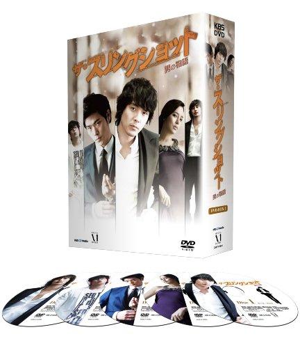 ザ・スリングショット~男の物語 DVD-BOXI