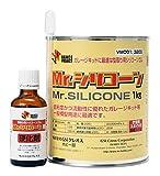 VANCE VM001 Mr.シリコーン1kg