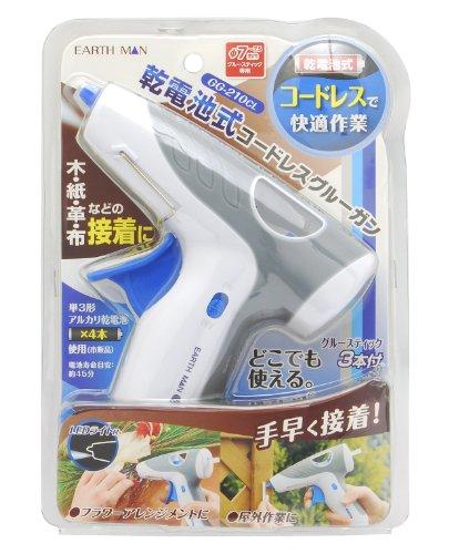 高儀 EARTH MAN 乾電池式コードレスグルーガン GG-210CL