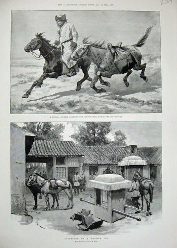 1894 Mongol Courier Chinese Mail Gobi Desert Courtyard