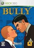 Bully: Scholarship Edition[Import Japonais]