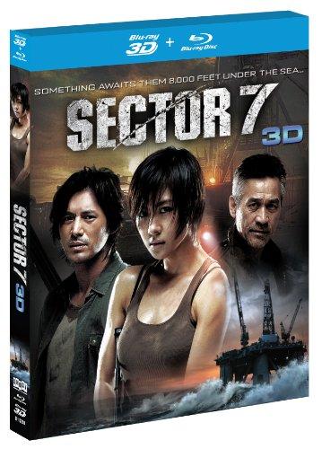 full hd 3d blu ray movies free download
