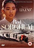 Red Sorghum [1987] [DVD]