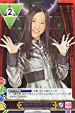 AKB48 トレーディングカード ゲーム&コレクション メンバーレア Vol.1/M-040R【鈴木紫帆里】