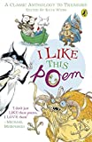img - for I Like This Poem (Puffin Books) book / textbook / text book