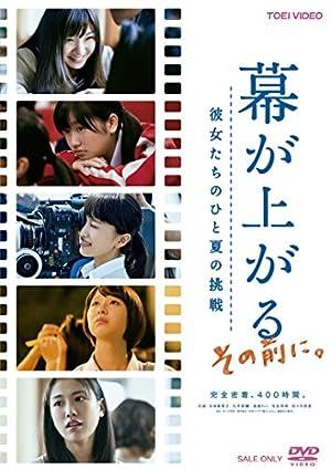 �뤬�夬�롢�������ˡ���������ΤҤȲƤ�ĩ�� [DVD]