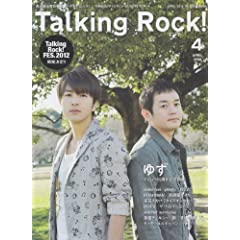 Talking Rock! (�g�[�L���O���b�N) 2012�N 04���� [�G��]