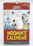 2010年 ムーミン 原画カレンダー(レッド)