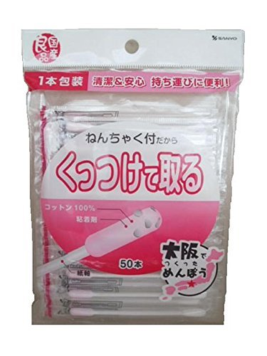 adhesive-cotton-swab-50p-made-in-japan-by-sanyo