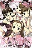 アイドルマスター ブレイク!(4)<完> (ライバルコミックス)