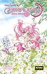 Sailor Moon Short Stories 1 (Shojo Ma...