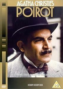 Agatha Christie's Poirot: Hickory Dickory Dock [DVD] [1989]