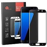 1byone Galaxy S7 edge専用 3D強化ガラス保護フイルム(全面液晶保護9H硬度)、 ブラック