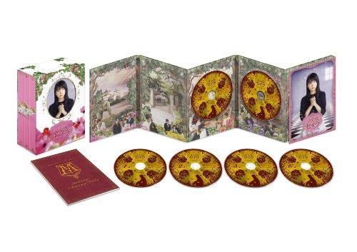 小公女セイラ DVD-BOXの画像