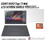 【Groove Gearz】SONY VAIO Tap 11専用 液晶スクリーンシールド 光沢ウルトラクリア アンチフィンガータイプ