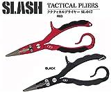 SLASH(スラッシュ) タクティカルプライヤー SL-047 ペンチ・プライヤー RED