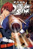 echange, troc Outlaw Star Collection 1 [Import USA Zone 1]