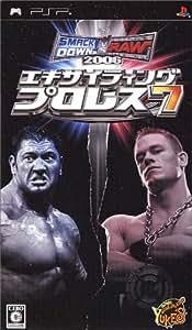エキサイティングプロレス7 SMACKDOWN! VS. RAW 2006