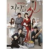 職場の神 韓国ドラマOST (KBS) (韓国盤)