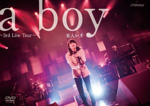 a boy ~3rd Live Tour~ [DVD]