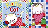 img - for Balloon: Katie Cat Pop Up by Sterling/Balloon (1998-12-31) book / textbook / text book
