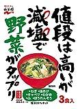 永谷園 減塩みそ汁 野菜タップリ 3食入×5個