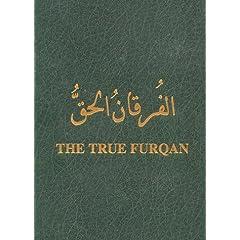 نشر قرآن مــزور /كـل من يغار علَى دينهـَ يدخــل    ~,أنيدرا