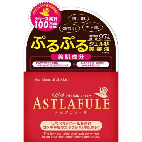 アスタラフール50gお徳用 3本セット