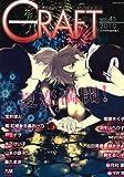 CRAFT vol.45 (ミリオンコミックス)