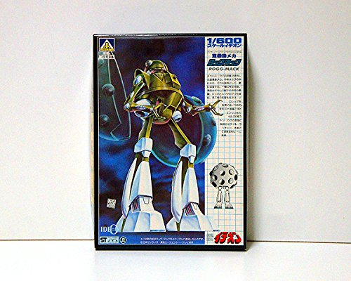 "1/600 Scale No.12 Baffu Klang space military system equation weight flexible Mekaroggu Mack ""Plastic"" (japan import)"