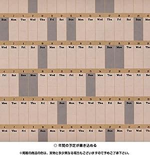 ウォールカレンダー 壁掛けタイプ 【ブルックリン】<2017年1月から2017年12月対応> C-1