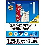 サンワサプライ インクジェット用紙 A4 100枚 JP-EM5NA4-100