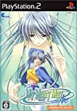 echange, troc My Merry May With Be (2800 Collection)[Import Japonais]