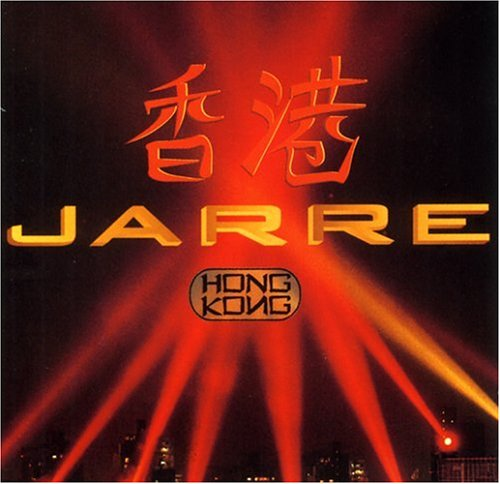 Jean-Michel Jarre - Hong Kong (CD 2) - Zortam Music