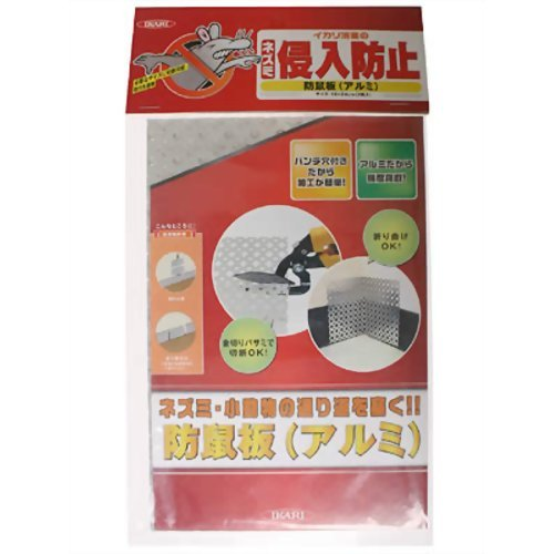 イカリ消毒 防鼠板(アルミ)(16×24cm) 2枚入