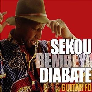 Guitar Fo