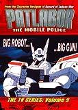 echange, troc Patlabor 9: Mobile Police - TV Series [Import USA Zone 1]