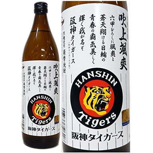 阪神タイガースボトル 超変革2016と吹上颯爽 芋焼酎 25度 900ml 2本ギフトセット