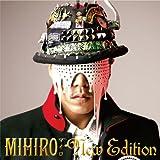 Voice-MIHIRO 〜マイロ〜