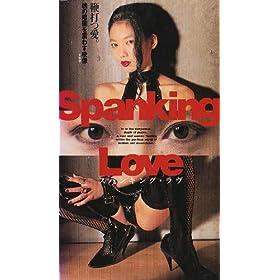 �X�p���L���O�E���� [VHS]