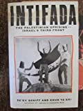 img - for Intifada: The Palestinian Uprising-Israel's Third Front book / textbook / text book