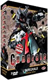 Gungrave - Intégrale - Edition Gold (7 DVD + Livret)
