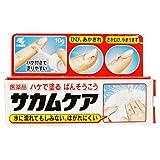 小林製薬 サカムケア 10g