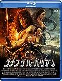 コナン・ザ・バーバリアン[Blu-ray/ブルーレイ]