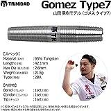 【TRiNiDAD】[2BA] Gomez Type7 (山田勇樹 プロモデル ゴメス7 トリニダード)